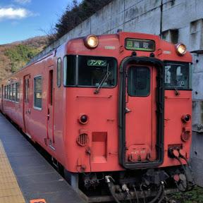 民国 鉄道Ch.
