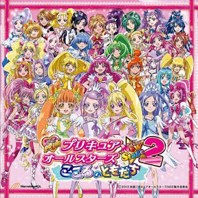 Pretty Cure All Stars NewStage2 Friends of the Heart - Topic