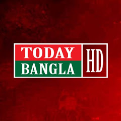 TodayBangla HD