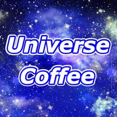 宇宙Coffee-うちゅうコーヒー-