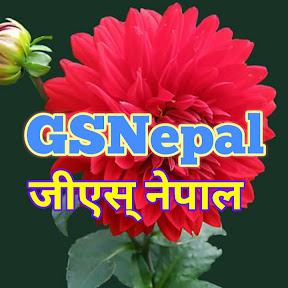 GS Nepal