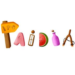 Paidia - Colorear Dibujos Para Niños
