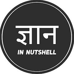 Gyan-In a Nutshell