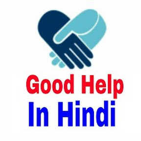 Good Help In Hindi