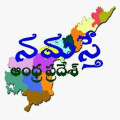 Namaste AndhraPradesh