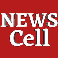 News Cell