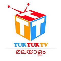 Tuk Tuk TV Malayalam