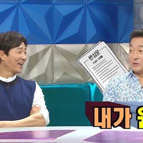 Lee Jae-ryong - Topic