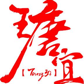 TangYi Studio
