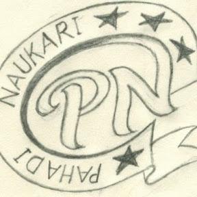 Pahadi Naukari