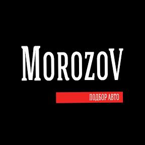 Эксперт Морозов