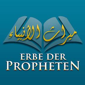 الدعوة السلفية • Ad-Da'watus Salafīyyah