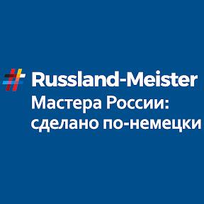 Die Russland-Meister