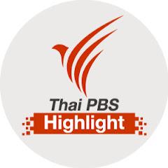 ThaiPBS SpotPromote