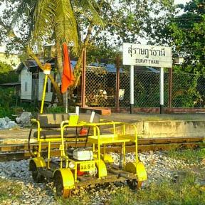 Thai Train SRT.