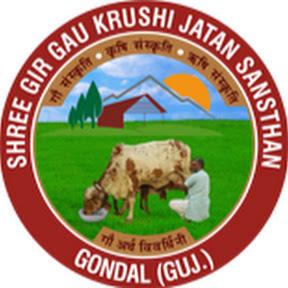 Shree Gir Gau Krushi Jatan Sansthan - Gondal