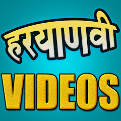 Haryanvi Videos