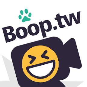 Boop.tw步撲可愛