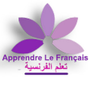 Apprendre Le Français - FrTV - تعلم الفرنسية