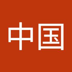 中国美食做法