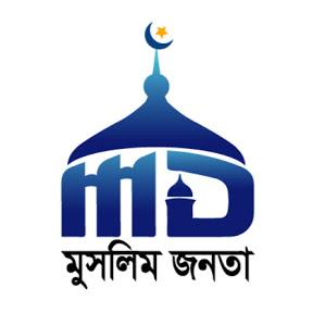Muslim Janata