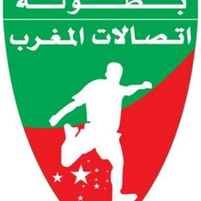 الدوري المغربي l البطولة l