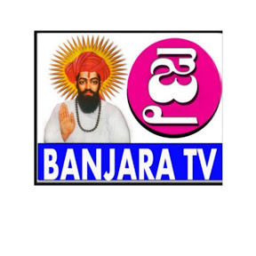 JAI BANJARA TV