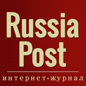 RussiaPost