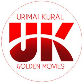 UK GOLDEN MOVIES 2009