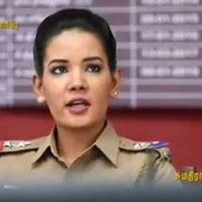 lady policefanslegends