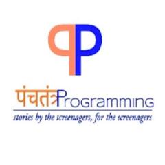 PanchaTANTRA Programming