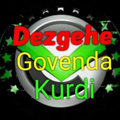 Dezgehe Govenda Kurdi
