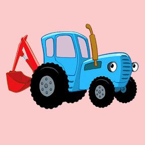 Поиграем в Синий трактор