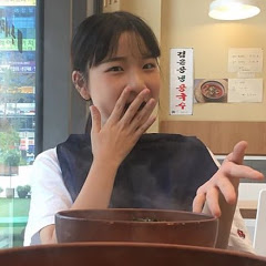 은소eunso