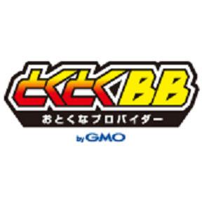 GMOとくとくBBチャンネル