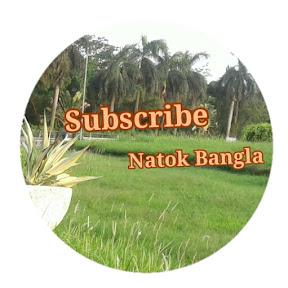 Natok Bangla