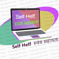 Self Helf