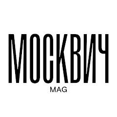 Москвич Mag