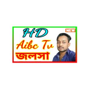 Aibc Tv জলসা
