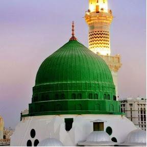Way of Islam