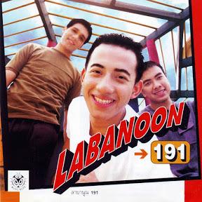 Labanoon - Topic