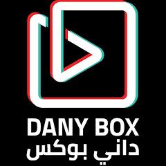 داني بوكس - Dany Box