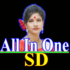 All In One - SD