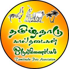 Tamilnadu Pets