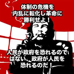 令和革命/令和クーデターQanon 日本支部