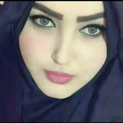 زينب مصر