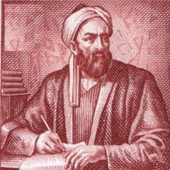 Al-Biruni ID
