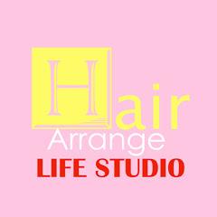 ヘアアレンジ&ライフスタジオ