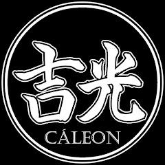 Yoshimitsu Cáleon