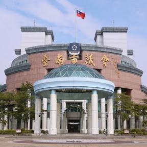 臺南市議會直播